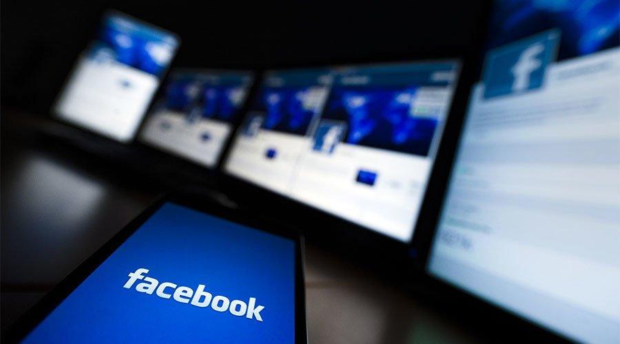 Facebook investon për shtimin e abonentëve të gazetave në internet