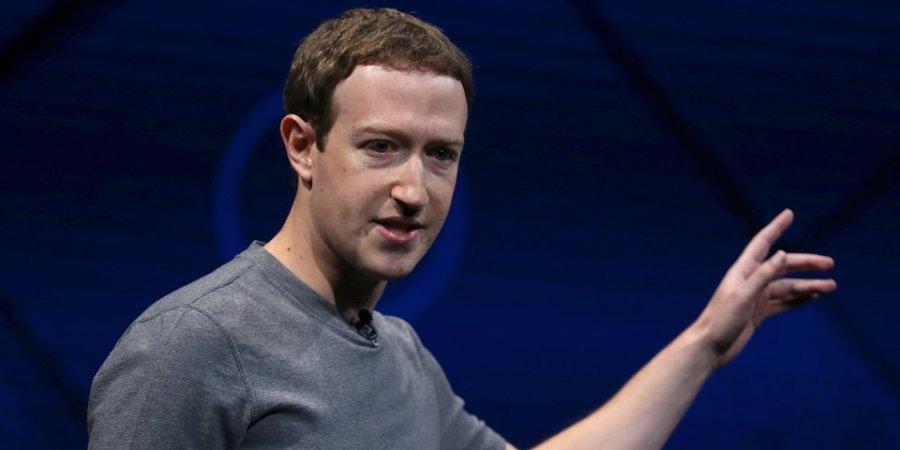 Facebook fshin aplikacionin e sigurisë pasi mblidhte të dhënat e përdoruesve